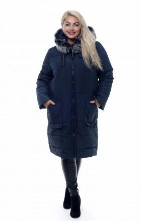 women's winter jacket elongated MINNESOTA (color dark blue)
