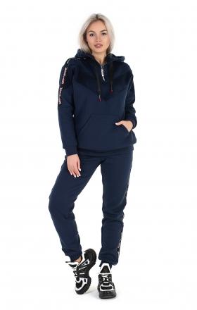 Женский спортивный костюм (цвет тёмно-синий)